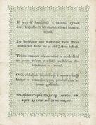 2 Forint (Kossuth bankó) – reverse
