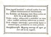 15 Krajczár (Treasury Note) – reverse