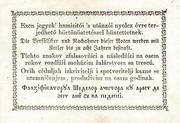30 Krajcár  (Treasury Note) – reverse