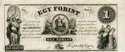1 Forint (Philadelphia) – obverse