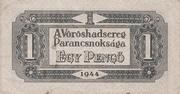 1 Pengő (Russian Occupation; larger) -  reverse