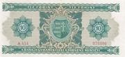10 Forint – reverse