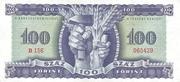 100 Forint – reverse