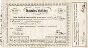 100 Forint (Interest Paying Legal Tender Treasury Bill - with coupon) – obverse