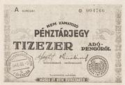 10 000  Adópengő (Tax note) – obverse
