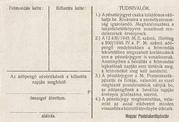 10 000  Adópengő (Tax note) – reverse