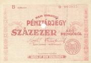 1 000 000 Adópengő (Tax note) – obverse