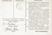 1 000 000 Adópengő (Tax note) – reverse