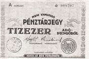 10 000 Adópengő (Tax note; 2nd edition) – obverse