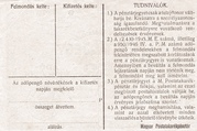 10 000 Adópengő (Tax note; 2nd edition) – reverse