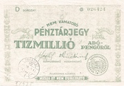 10 000 000 Adópengő (Tax note; 2nd edition) – obverse