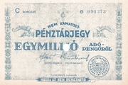 1 000 000 Adópengő (Tax note; 3rd edition)) – obverse