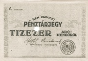 10 000  Adópengő (Tax note; 4th edition) – obverse