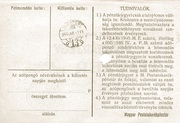 10 000  Adópengő (Tax note; 4th edition) – reverse