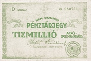 10 000 000 Adópengő (Tax note; 5th edition) – obverse