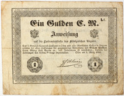 1 Forint (Almásy bankó) – reverse