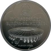 2000 Forint (XVI. UEFA European Championship) -  obverse