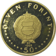 50 Forint (Ignác Semmelweis) -  reverse