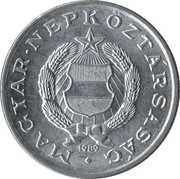 1 Forint -  obverse