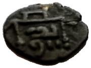 Silver Tara (Veera Ballala III 1291-1343) – reverse