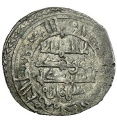 Dirham - Sayyid al-dawla Sulayman - 1090-1099 AD (Hudid of Denia) – obverse