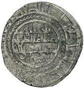 Dirham - Sayyid al-dawla Sulayman - 1090-1099 AD (Hudid of Denia) – reverse