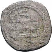 Dirham - 'Imad al-dawla Ahmad I - 1110-1130 AD (Hudid of Zaragoza) – obverse