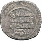 Dirham - 'Imad al-dawla Ahmad I - 1110-1130 AD (Hudid of Zaragoza) – reverse