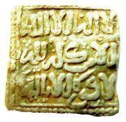 Square Dirham - Anonymous (Ceuta mint) – reverse