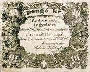 10 Pengő Krajczár (Siege money, Komárom) – obverse