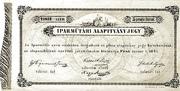 5 Pengő Forint (Fund note) – obverse