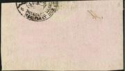10 Krajczár (Miskolc) – reverse