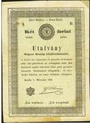 2 Forint (Buda) – reverse