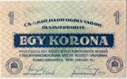 1 Korona (POW Camp; Dunaszerdahely) – obverse