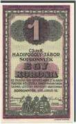 1 Korona (POW Camp; Sopronnyék) – reverse