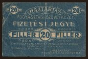 20 Fillér (Háztartási Fogyasztási Szövetkezet; Budapest) – obverse