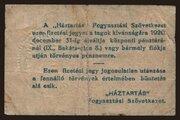 20 Fillér (Háztartási Fogyasztási Szövetkezet; Budapest) – reverse