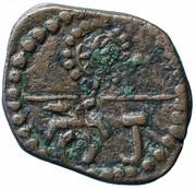 AE Unit - Toramana (Punjab mint) – reverse