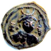 Drachm - Tarika satrap (Toramana domain, type 25-28) – obverse
