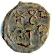 Drachm - Tarika satrap (Toramana domain, type 25-28) – reverse