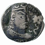 Drachm - Khingila (type 94, unknown mint) – obverse