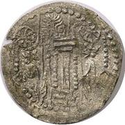 Hephthalite Hunnic Tribes - Nezak Huns. AR Drachm of Napki Malka Circa 460-560 Kabul mint – reverse
