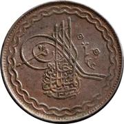 2 Pai - Mir Mahbub Ali Khan – obverse