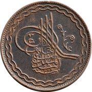 2 Pai - Mir Usman Ali Khan – obverse