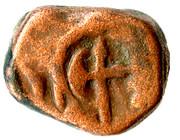 1 Toka Paisa (Aurangabad) – reverse