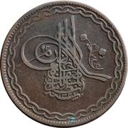 ½ Anna - Mir Mahbub Ali Khan – obverse