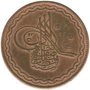 ½ Anna - Mir Usman Ali Khan – obverse