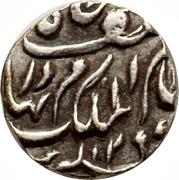 1/16 Rupee - Mir Mahbub Ali Khan – obverse