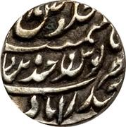 1/16 Rupee - Mir Mahbub Ali Khan – reverse