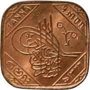 1 Anna - Mir Usman Ali Khan – obverse